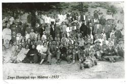 Από το Πανηγύρι της Παναγίας στη Μόσνα του 1933