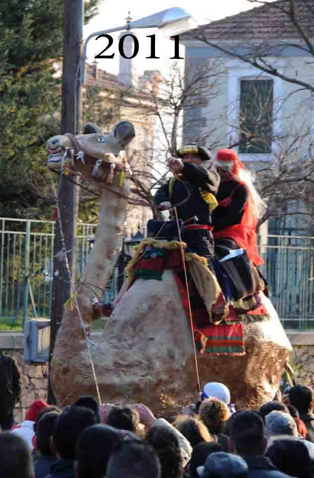 Η θρυλική καμήλα του καρναβαλιού