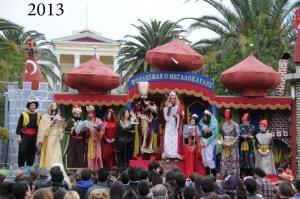 Καρναβάλι 2013