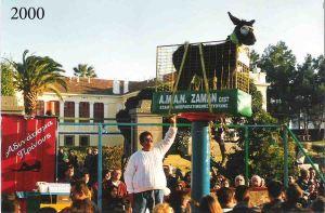 """""""Α.M.A.N ZAMAN"""": Άρμα του Καρναβαλιού του 2000"""
