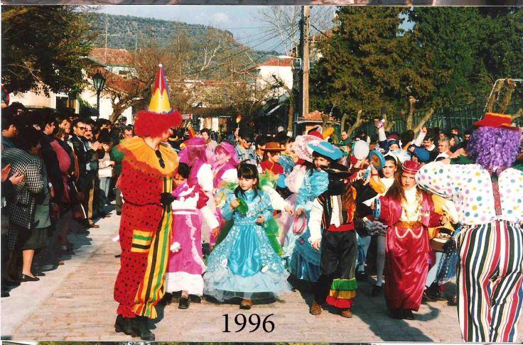 Για πρώτη φορά πραγματοποιείται παρέλαση παιδιών με αποκριάτικες στολές