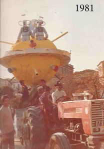 """UFO"": άρμα από το Καρναβάλι του 1981"